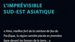 """الجنوب الشرقي الآسيوي الغير منظور عنوان الكتاب الأول ضمن مجموعة """"العالم في الجيب"""" من منشورات جامعة مونتريال بالتعاون مع مركز CÉRIUM"""