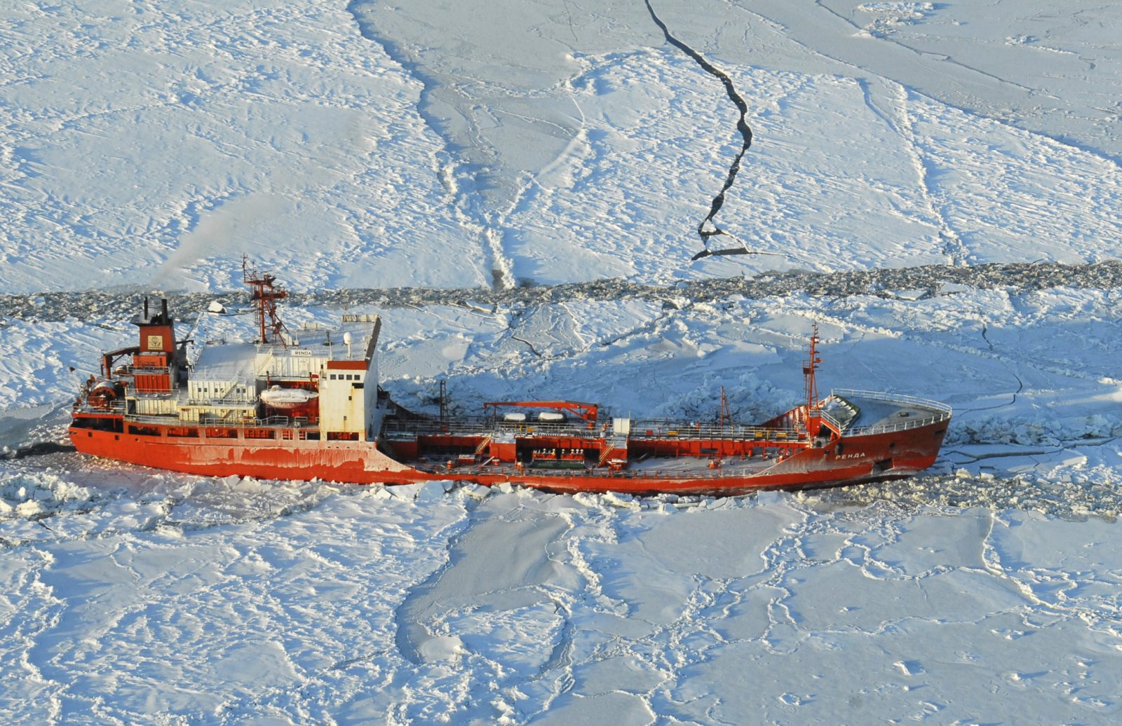 The Russian-flagged tanker vessel Renda 250 miles south of Nome, Alaska. Photo: Petty Officer 1st Class Sara Francis.