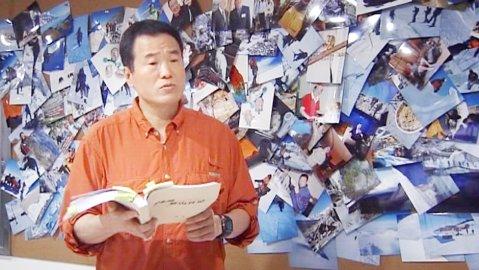 Huang Nubo.  Image: YLE