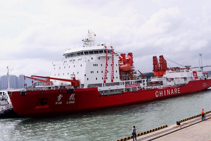 The Chinese research vessel and ice-breaker Xuelong. Photo: AFP