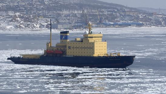 Icebreaker in Russia's Pacific port of Vladivostok, about 6,400 km (4,000 miles) east of Moscow. (AP)