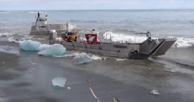 The 77-foot vessel ran into trouble after encountering heavy waves and an especially high tide, causing it to crash into floating river ice from Alaska's Seal River. (USCG)