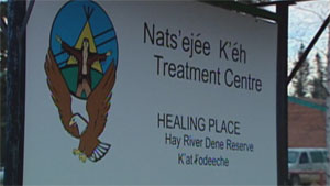 The territory's contract with the Nats'ejee K'eh Treatment Centre in Hay River expires Sept. 30. (CBC)