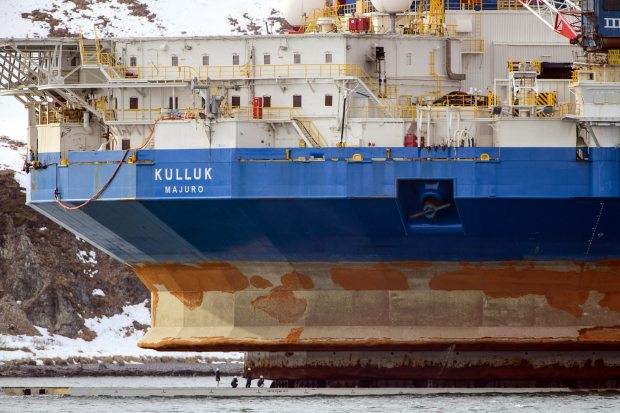 The Shell drilling rig Kulluk that was used during the company's exploratory drilling during the summer of 2012. ( Courtesy Mark Meyer / Greenpeace / Alaska Dispatch )