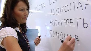 In Rovaniemi, capital of Finland's Arctic Lapland province, educators were only able to pull together one group to learn Swedish, compared to five groups wishing to learn Russian. (Kalle Heikkinen / Yle)