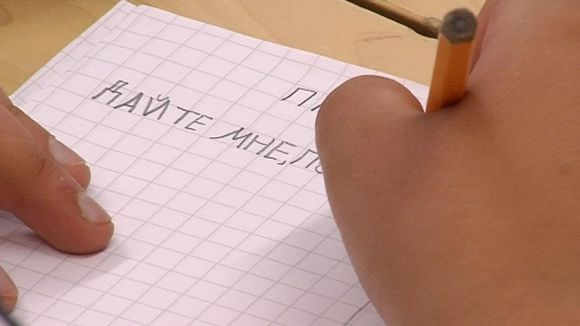 With rising numbers of Russian visitors in the North, more youngsters are seeing the practical benefits of learning Russian. (Kalle Heikkinen / Yle)