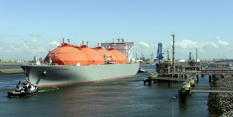 The LNG carrier,