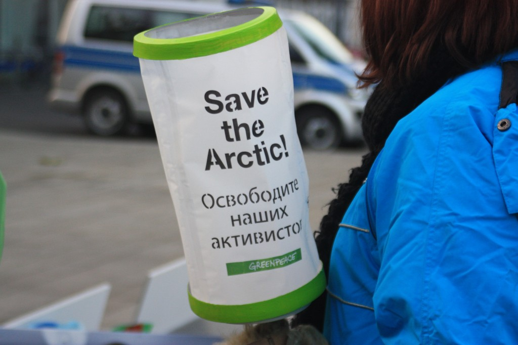 Greenpeace are protesting around the world to save the Arctic. (I.Quaile)