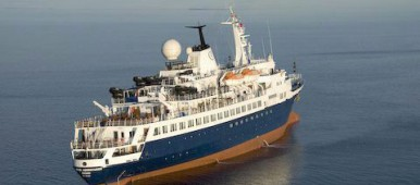 The Clipper Adventurer cruise ship shown in 2010. The cruise ship passengers were stranded in the Arctic for almost two days before being rescued by the Canadian Coast Guard. (Canadian Coast Guard / The Canadian Press)