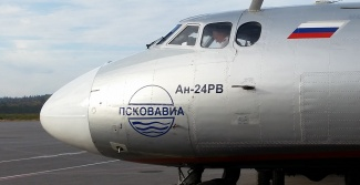 Pskovavia has painted their logo on the nose of the plane. (Thomas Nilsen/Barents Observer)