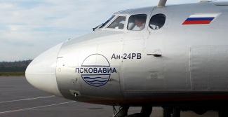 Pskovavia has painted their logo on the nose of the plane. (Thomas Nilsen/Barents Observer)