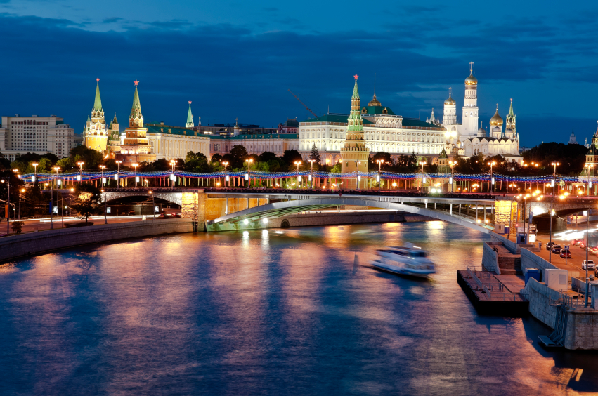 The Kremlin (pictured above) has over the last years established several territorial-dedicated ministries. (iStock)