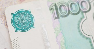 Russian bank notes. (iStock)