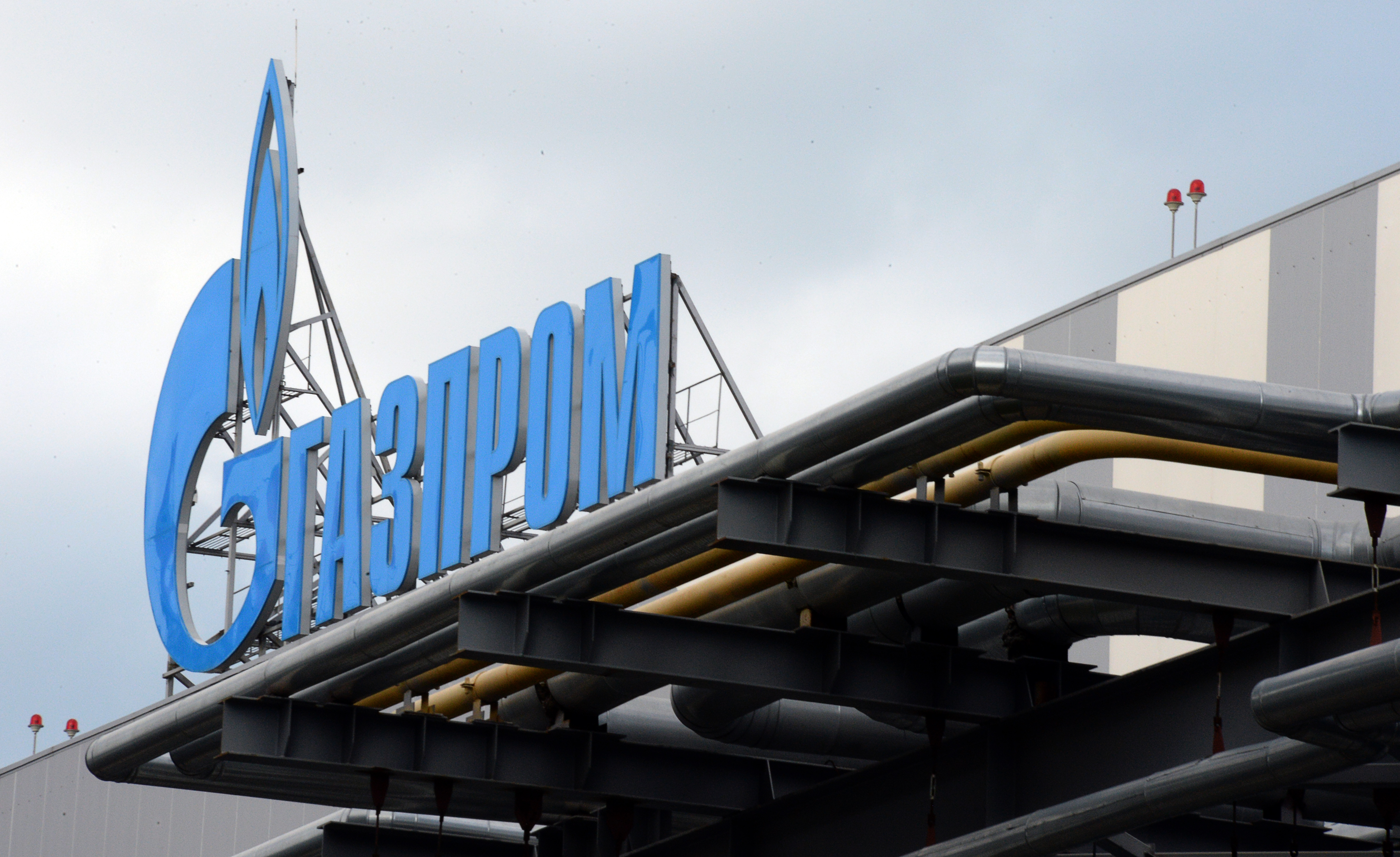 Gazprom's logo. (Yuri Kadobnov/AFP/Getty Images)