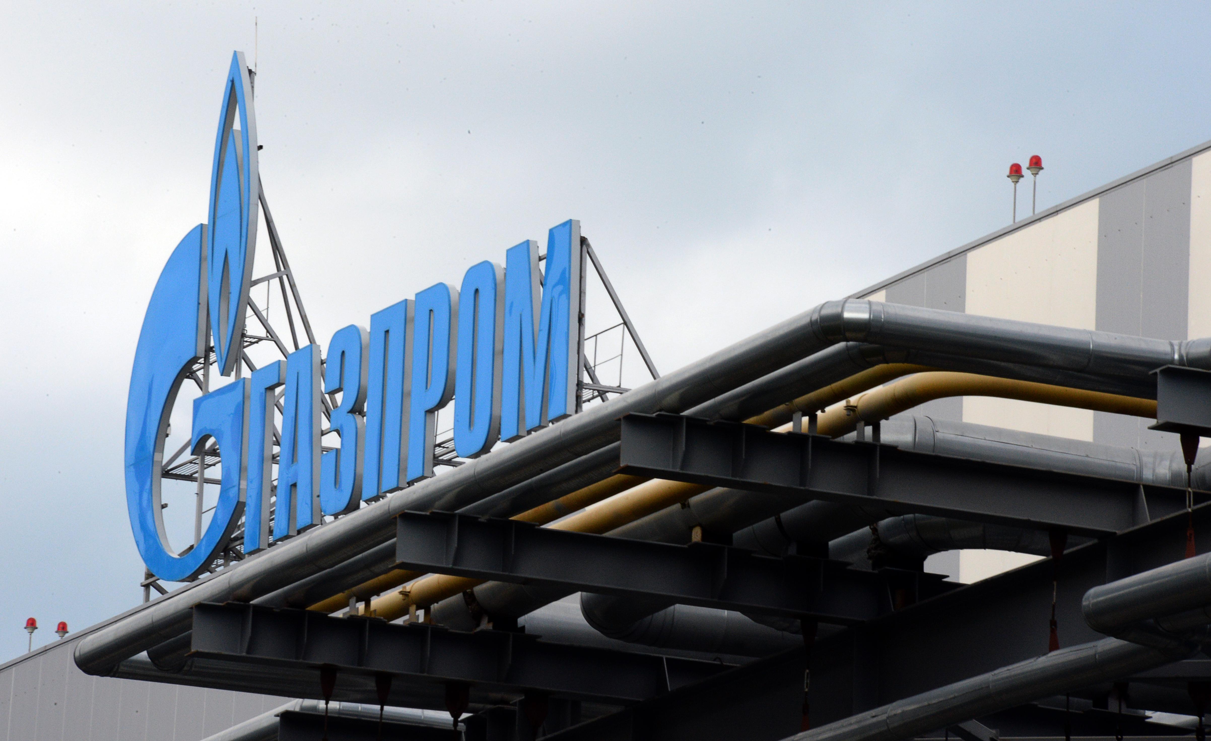 Gazprom's logo. (Yuri Kadobnov/AFP/Getty Images)