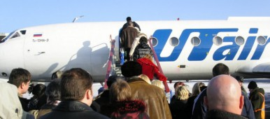 UTair at the airport in Naryan-Mar. (Thomas Nilsen/Barents Observer)