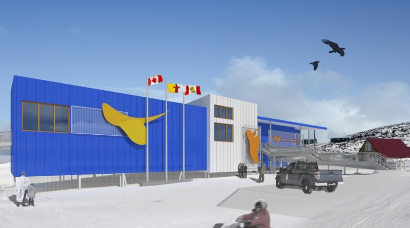 Image of the new Kenojuak Centre. (www.kenojuakcentre.ca)