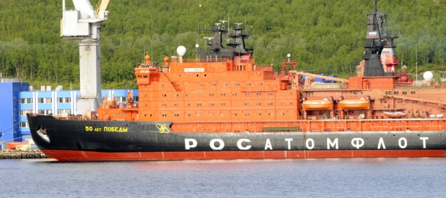 "The nuclear powered icebreaker ""50 Let Pobedy"" at port in Murmansk. (Photo: Thomas Nilsen)"
