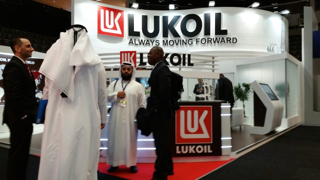 Crude oil marks lowest price in 6 1/2 years. Lukoil is Russia's largest private oil company. (Thomas Nilsen/Barents Observer)