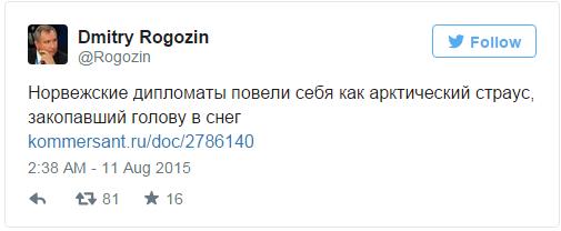 """Dmitry Rogozin's """"ostrich"""" tweet."""