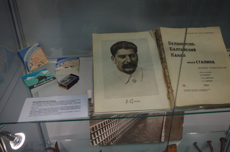 A box of Belomorkanal cigarettes in the back left, and other related paraphernalia. (Mia Bennett)