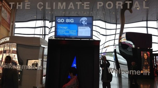 The Climate Portal at Stockholm's Arlanda Airport. (Dave Russell/Radio Sweden)