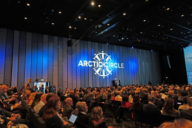 The opening of the Arctic Circle 2015 assembly in Harpa, Reykjavik. (Trude Pettersen/Barents Observer)