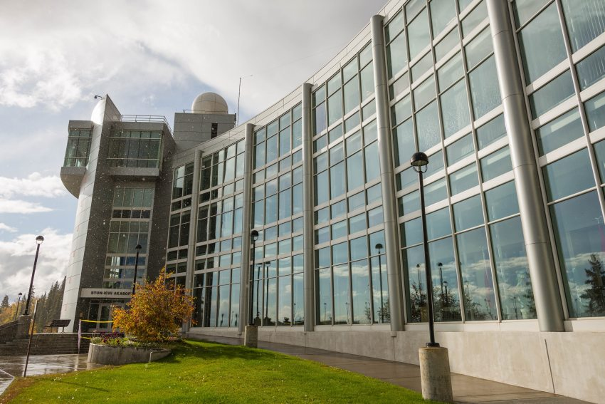 The Akasofu Building, home of the International Arctic Research Center on the campus of the University of Alaska Fairbanks, on September 9, 2015. UAF and Fairbanks host a week of high-profile Arctic-related meetings drawing scientists, policymakers and other from around the world. (Loren Holmes / Alaska Dispatch News)