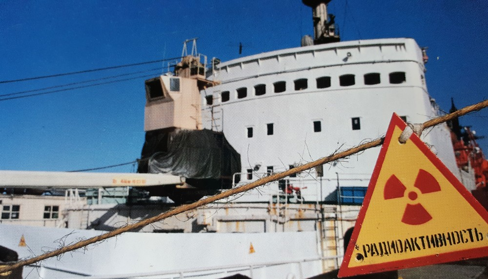 """In 1993, the quay at Atomflot where """"Lepse"""" was moored was sealed of with radiation warning signs. (Thomas Nilsen/The Independent Barents Observer)"""