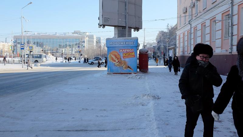yakutsk_25