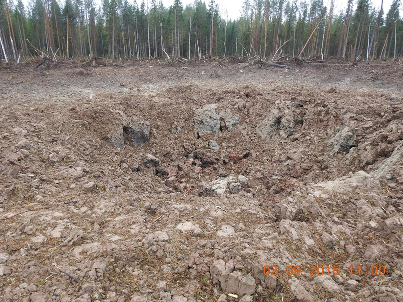 One of the two craters at the site. (Photo courtesy of the Pinega municipality)