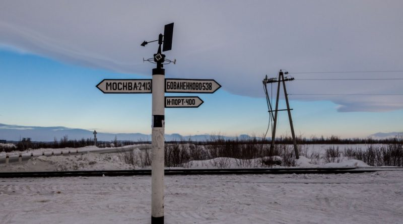 new-arctic-railway-is-named-infrastructure-project-of-the-year-in-russia