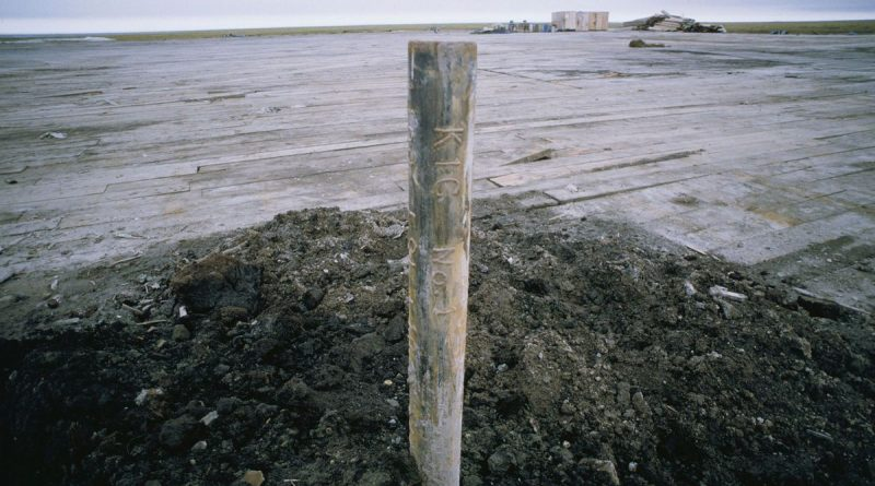 mystery-surrounds-only-oil-well-drilled-in-alaskas-arctic-national-wildlife-refuge