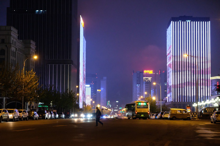 Downtown Qingdao at night