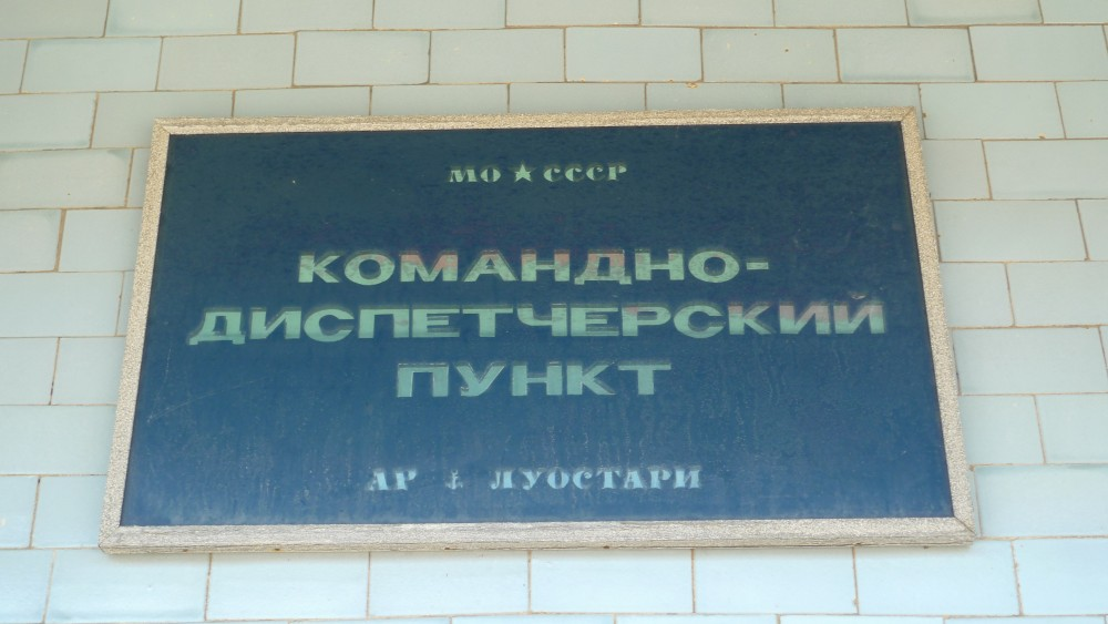A plaque on the wall of the control tower. (Thomas Nilsen/The Independent Barents Observer)