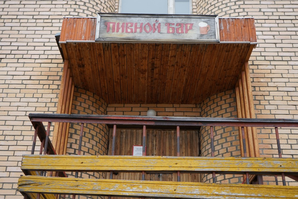 "Likely a door to heaven for the coal miners. The sign reads ""Beer Bar"", but the last pint was emptied 20 years ago. (Thomas Nilsen/The Independent Barents Observer)"