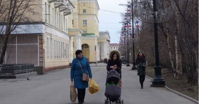 Regional government in northwestern Russia slashes budget by 5%