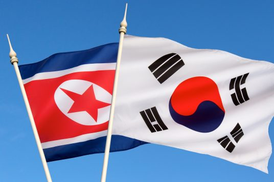 The flag of North Korea was adopted on 8 September 1948, as the national flag and ensign of this isolationist Stalinist state. The flag of South Korea, or Taegeukgi has three parts - a white background, a red and blue taegeuk (also known as Taiji and Yinyang) in the center, and four black trigrams, one in each corner of the flag.
