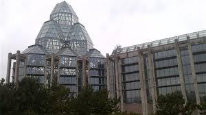 Musée des beaux-arts du Canada (Radio-Canada)