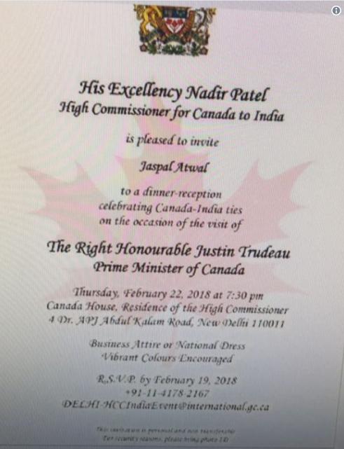 Billet d'invitation du bureau du premier ministre délivré à Jaspal Atwal.
