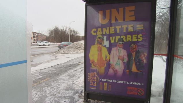 La nouvelle campagne publicitaire, en février dernier, de la boisson FCKDUP prétend promouvoir la consommation responsable. Photo : Radio-Canada