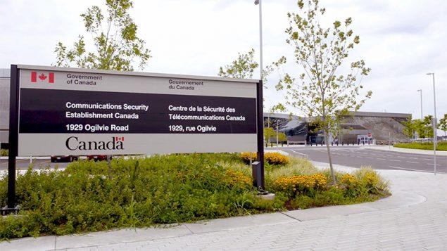 Centre de la sécurité des télécommunications. Photo: Gouvernement du Canada