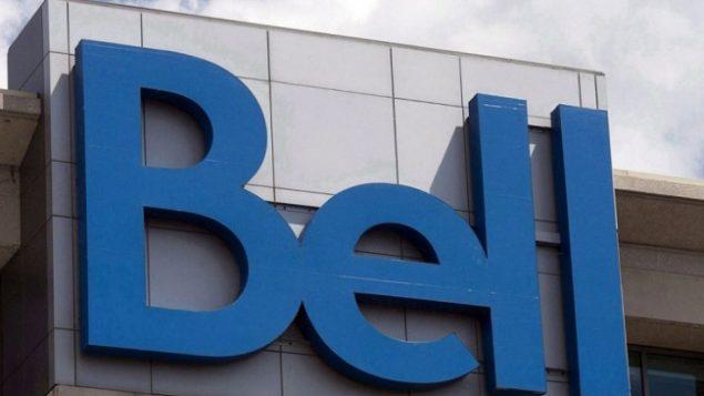 Bell a fait l'objet de 2275 plaintes, ce qui représentait un tiers du nombre total. Il était suivi de Rogers Communications, avec 707 plaintes, et Telus, avec 511 plaintes. (Ryan Remiorz/The Canadian Press).