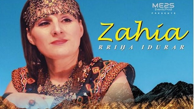 L'album Rriḥa idurar - Le parfum de nos montagnes comporte 10 chansons - Photo : Courtoisie