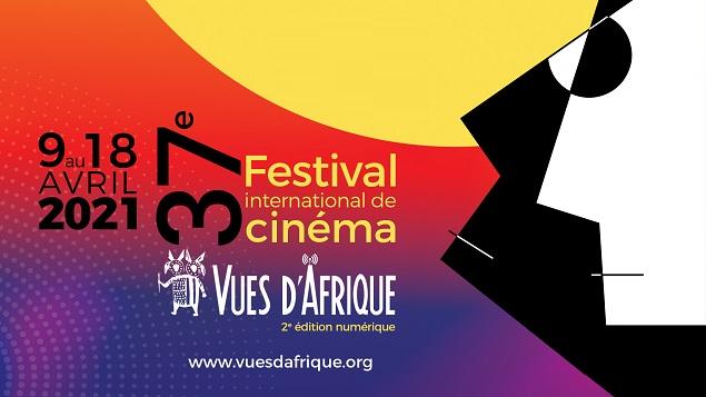 Du 9 au 18 avril prochain, les cinéphiles et autres amoureux du cinéma des pays d'Afrique et créoles pourront faire un choix parmi les 159 films, toutes catégories confondues, au programme dont 146 en compétition - Photo : Affiche conçue par Azzedine Mekbel d'après l'oeuvre de Ahmed Ouakil / Vues d'Afrique
