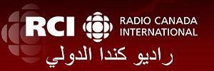 RCI • Radio Canada International • العربية • راديو كندا الدولي
