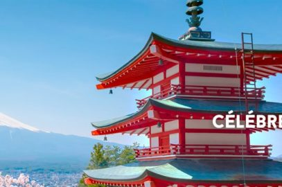 أيار (مايو) شهر التراث الآسيوي في كندا