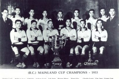 1933 soccer team honoured in Asian Heritage Month