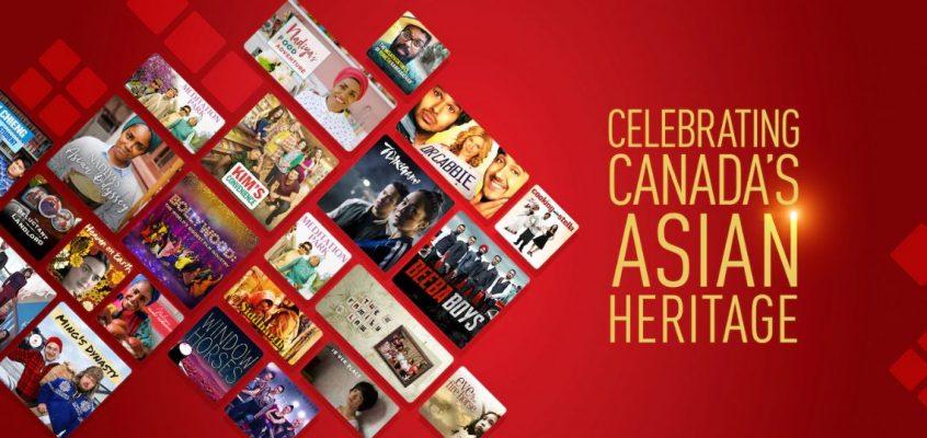 Gem – CBC's audiovisual platform celebrating Canada's Asian heritage