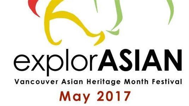 Mois du patrimoine asiatique à Vancouver : les Hapas à l'honneur cette année